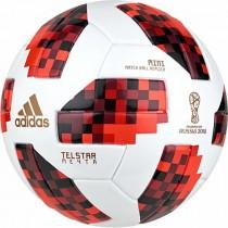 LOPTA  WORLD CUP MINI