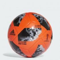 LOPTA  WORLD CUP GLIDE